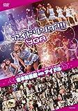 よしもとプリンセスシアター オープン記念ライブ6DAYS 吉本新喜劇withアイドル [DVD]