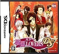 天下一★戦国Lovers DS(通常版) 特典 家紋トランプ付き