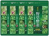 野草 酵素 約12ケ月分 (約80種類の自然が持つ栄養素を配合)