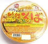 アワセそば 沖縄そば LL麺カップ 生タイプ麺 No.66×12P