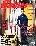 Gainer(ゲイナー) 2015年 04 月号 [雑誌]
