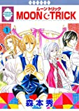 MOON・TRICK / 森本 秀 のシリーズ情報を見る