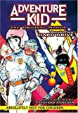img - for Adventure Kid - The Original Manga Book 2: Hard Drive book / textbook / text book