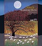 img - for Serenity:Kazuyuki Ohtsu 2012 Calendar book / textbook / text book