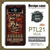 PTL21ケース カバー/VEGA PTL21 ハードケース/【sick】1001_tribe skeletons flyerimage[tribal Flare]/CR【デザイナー】