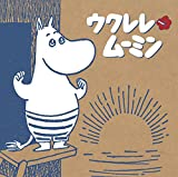 -Joy with Moomin-ウクレレ