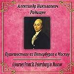 Puteshestvie iz Peterburga v Moskvu | Aleksandr Radishchev