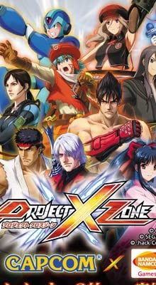 PROJECT X ZONE (:)