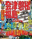 るるぶ会津 磐梯 福島'13 (国内シリーズ)