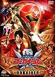 スーパー戦隊シリーズ 海賊戦隊ゴーカイジャー VOL.2【DVD】