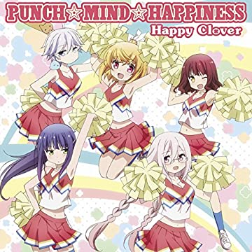 PUNCH☆MIND☆HAPPINESS CD+DVD
