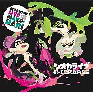SPLATOON LIVE IN MAKUHARI -シオカライブ-