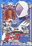 ジャッカー電撃隊 VOL.2[DVD]