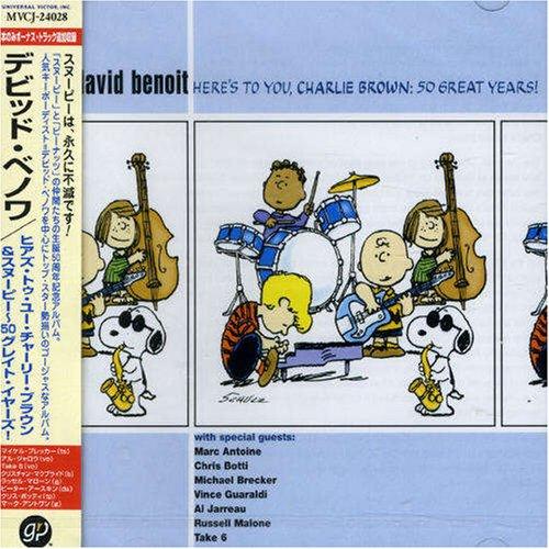David Benoit - Here`s To You, Charlie Brown: - Zortam Music