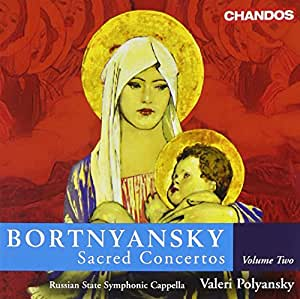 Concertos Sacrés N 10 à 16, Vol. 2