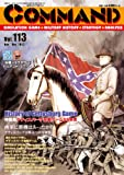 コマンドマガジン Vol.113(ゲーム付)『アンティータムの戦い&ゲティスバーグ会戦』