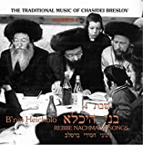 Bnei Heicholo - Music of the Breslover Chassidim for the 3rd Meal of Shabbos