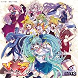 V love 25(Vocaloid Love Nico)~cantabile~