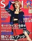 SPUR (シュプール) 2012年 02月号 [雑誌]