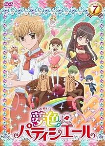 夢色パティシエール 7 [DVD]
