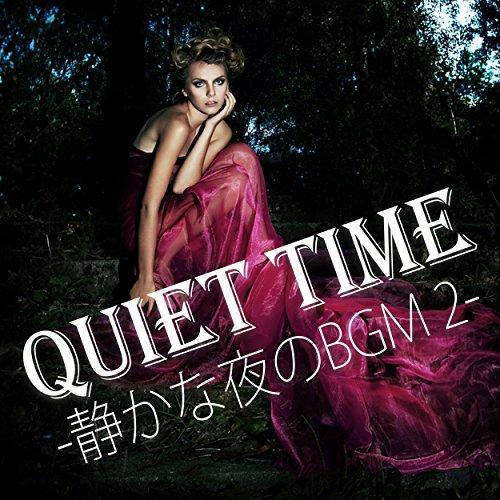 QUIET TIME 静かな夜のBGM 2 -洋楽の名曲をジャズ・ピアノで-
