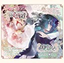 星座旦那シリーズVol.5『Starry☆Sky~Virgo&Libra~』 初回生産版