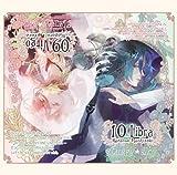 星座旦那シリーズVol.5『Starry☆Sky~Virgo&Libra~』