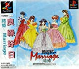 結婚 Marriage