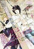 花恋 (カレン) 2011年 01月号 [雑誌]