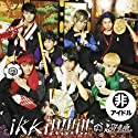 Choutokkyu - Ikki!!!!!I!! [Audio CD]