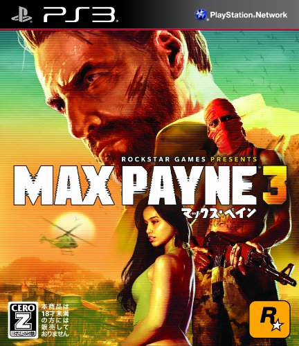 "Max Payne 3 [Cero Rating ""Z""] [Japan Import] front-318436"