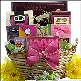 GreatArrivals Gift Baskets Itunes Cool Easter Treats, Teen and Tween Easter