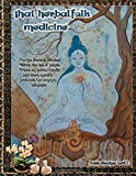 img - for Thai Herbal Folk Medicine: For the serious student book / textbook / text book