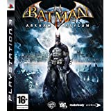 Batman Arkham Asylum - �dition collectorpar Square Enix