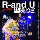 R-and タワーレコード限定[CD-R]