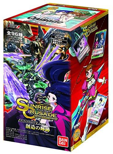 サンライズクルセイド 第25弾 「創造の輝跡」 (SC-25B) (BOX)