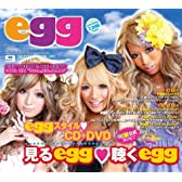 egg ~GET WILD & BE SEXY~(DVD付)