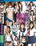 TMA PRICE 980 痴漢バス女子校生 [DVD]