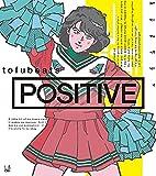 【Amazon.co.jp限定】POSITIVE(初回限定盤)(DVD付き)(オリジナルステッカー付き)