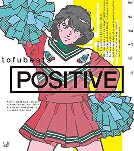 ��Amazon.co.jp�����POSITIVE(��������)(DVD�դ�)(���ꥸ�ʥ륹�ƥå����դ�)