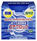 【第2類医薬品】第一三共胃腸薬 コアブロック 散剤 24包