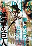 ARIA (アリア) 2014年 05月号 [雑誌]