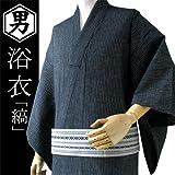 男物 浴衣 5点セット しじら織り 縞 献上柄綿角帯 (M)