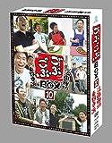 ごぶごぶ BOX10 [DVD]