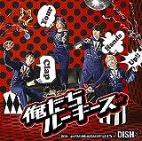 THE PHANTOM-DISH//
