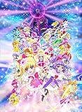 映画プリキュアオールスターズ みんなで歌う♪奇跡の魔法!(Blu-ray特装版)