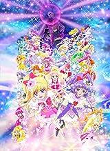 「プリキュアオールスターズ みんなで歌う♪奇跡の魔法!」BD 7月発売