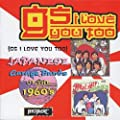 GS I Love You Too: Japanese Garage Bands Of The 1960's