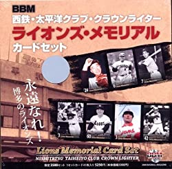 BBM 西鉄・太平洋クラブ・クラウンライター ライオンズ・メモリアルカードセット