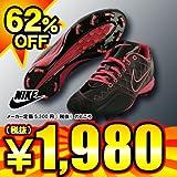 ナイキ エア ゲーマー J MCS 2 LOW 樹脂底スタッド野球スパイク 品番:539268 006 (26.5)
